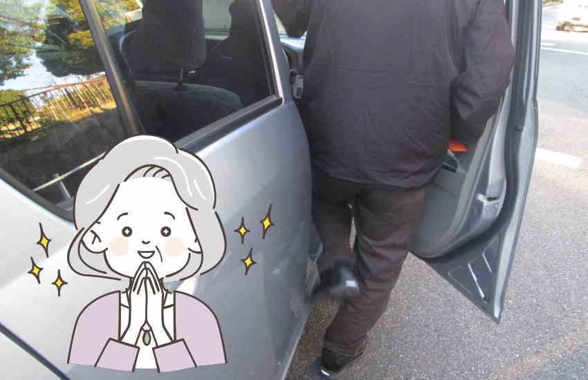 訪問介護の買い物同行でヘルパーの車に乗せて欲しいと利用者から言われたら?
