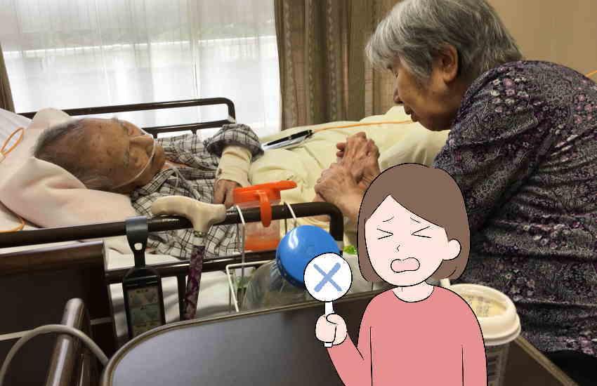 訪問介護中に痰(たん)吸引を家族から突然頼まれてもヘルパーも困る!