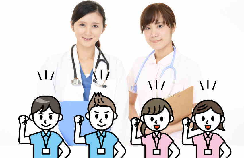 チームケア 介護と医療