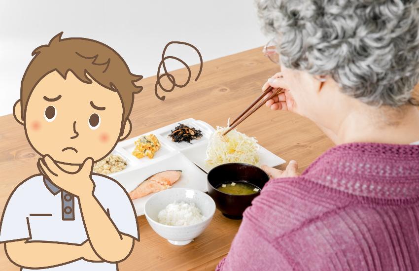 介護 理不尽なクレーム 食事